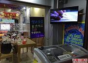 宫廷贡茶 陈东店