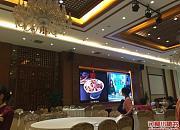中山温泉宾馆中餐厅