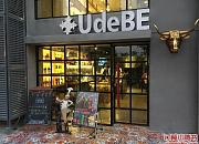 UdeBE吾杯【西班牙】