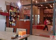 老屯子风味水饺餐厅