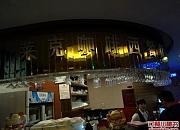 莱克咖啡西餐厅 普罗旺斯店