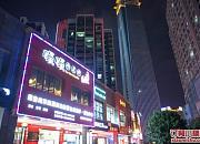 嘬嘬小龙虾 东盟店