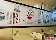 重庆小厨嬢嬢面 海府店