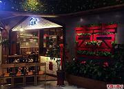 二囍家 世茂国际广场店