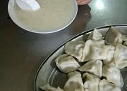 昆明黑龙江人饺子店