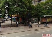 金苹果西饼屋 总店