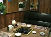 壹捞百味蘸料火锅 阳光店