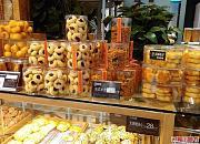步步高西饼店 东方家园店