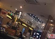 老东粥皇 滨江店