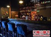 渡口Bar