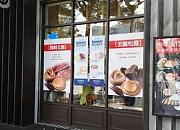 嘉华饼屋 小西门店