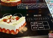 多乐多蛋糕店 永华店