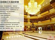 上海特色生煎 锦江店