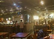 茴香新概念餐厅