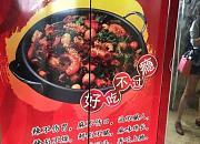 依恩荣咖啡西餐厅 新天地店