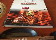 牛九日式炭火烧肉店
