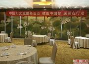 贵州饭店筑韵厅早午茶
