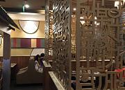 釜山料理 海纳广场店