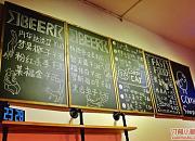 Country Cat精酿啤酒馆