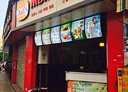 mall's麦捞士汉堡 云纺店