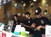 野之食料理 富水北路店