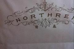 曹路站 NORTHERN 諾森