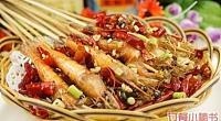 香园湘菜 图片