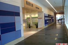 上海片子艺术学院 通用电气员工食堂