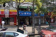 苏北土菜馆