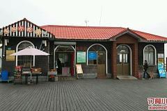 滴水湖 碼頭小吃店