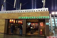 浦东国际机场站 星巴克