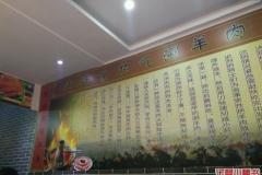北桥 老北京羊蝎子