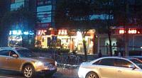 肯德基 江苏店 图片
