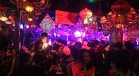 绚丽之夜时尚酒吧 淮海2店 图片