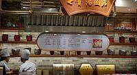 七宝汤团店 美罗城店 图片