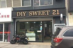 金山区 DIY SWEET 21
