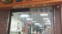 珍辣味麻辣捞汤 共和新路店 图片