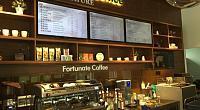 Fortunate Coffee 幸福咖啡 图片