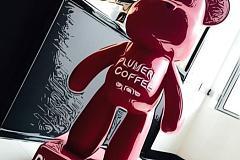 Plumeria Coffee 张江店