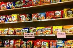酷选Self Cook韩国年糕火锅 人民广场店
