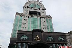 崇明县 瀛通大酒店餐厅
