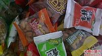 零食多 双辽支路店 图片
