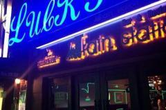 万体馆 Lucky Bar