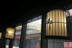 捞王锅物料理 大融城店