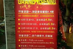 南翔站 重庆高老九火锅