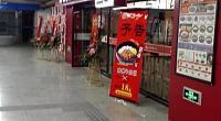 和番の丼飯 塘桥店 图片