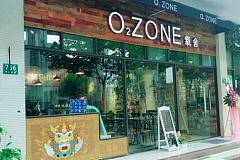 北区汽车站 O₂ZONE氧舍