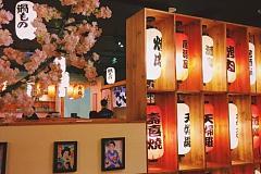 上野小町 汇金奥特莱斯店