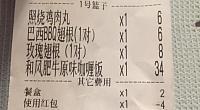 轰咖咖喱饭 大华路店 图片