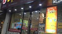 百年龙袍 安亭店 图片